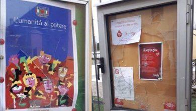 Photo of Per noia distruggono negozi, bacheche, auto posteggiate: nei guai 5 giovanissimi