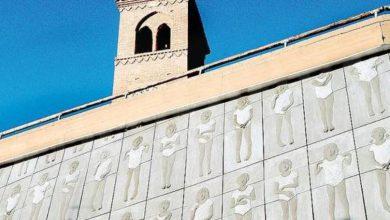 Photo of Quando l'arte cancella gli scempi architettonici: il caso di Monticello
