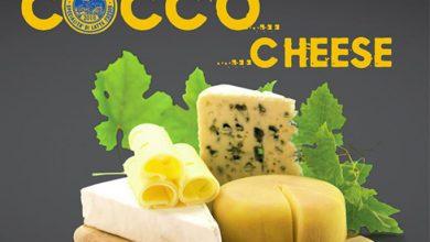 Photo of Cocco…Cheese, conto alla rovescia per la 4ª edizione