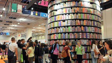 Photo of Salone del Libro, dal 14 al 17 maggio un ricco programma di eventi in live streaming