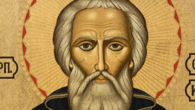 Photo of Sergio I, il santo pontefice che introdusse l'Agnus Dei