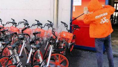 Photo of Bike sharing, pass gratuiti a 150 dipendenti dei reparti Covid di Città della Salute